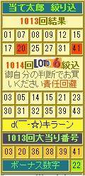 2015y10m23d_183332152.jpg