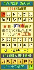 2015y10m26d_195112155.jpg