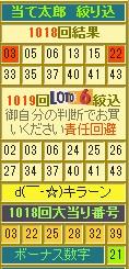 2015y11m10d_190330017.jpg