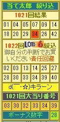 2015y11m21d_141506603.jpg