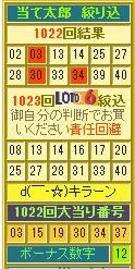 2015y11m25d_111731447.jpg