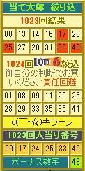 2015y11m29d_113154918.jpg