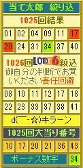 2015y12m05d_173136130.jpg