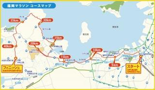 fukuoka-marathon-2015-course-map-01ss1.jpg