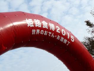 rie12020.jpg