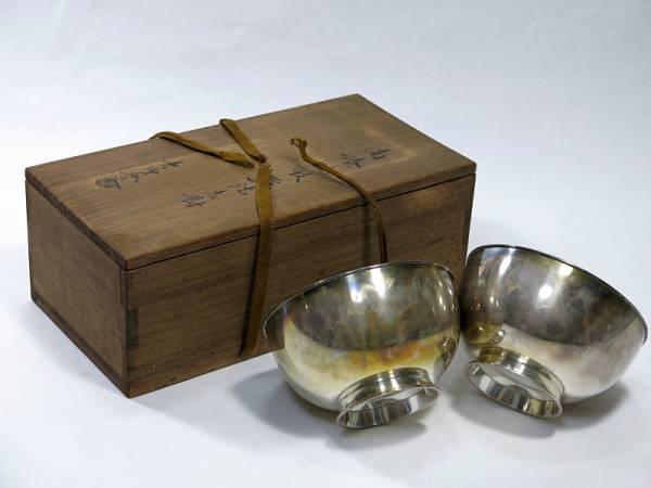 中川浄益造 南鐐 碗形盃洗 純銀