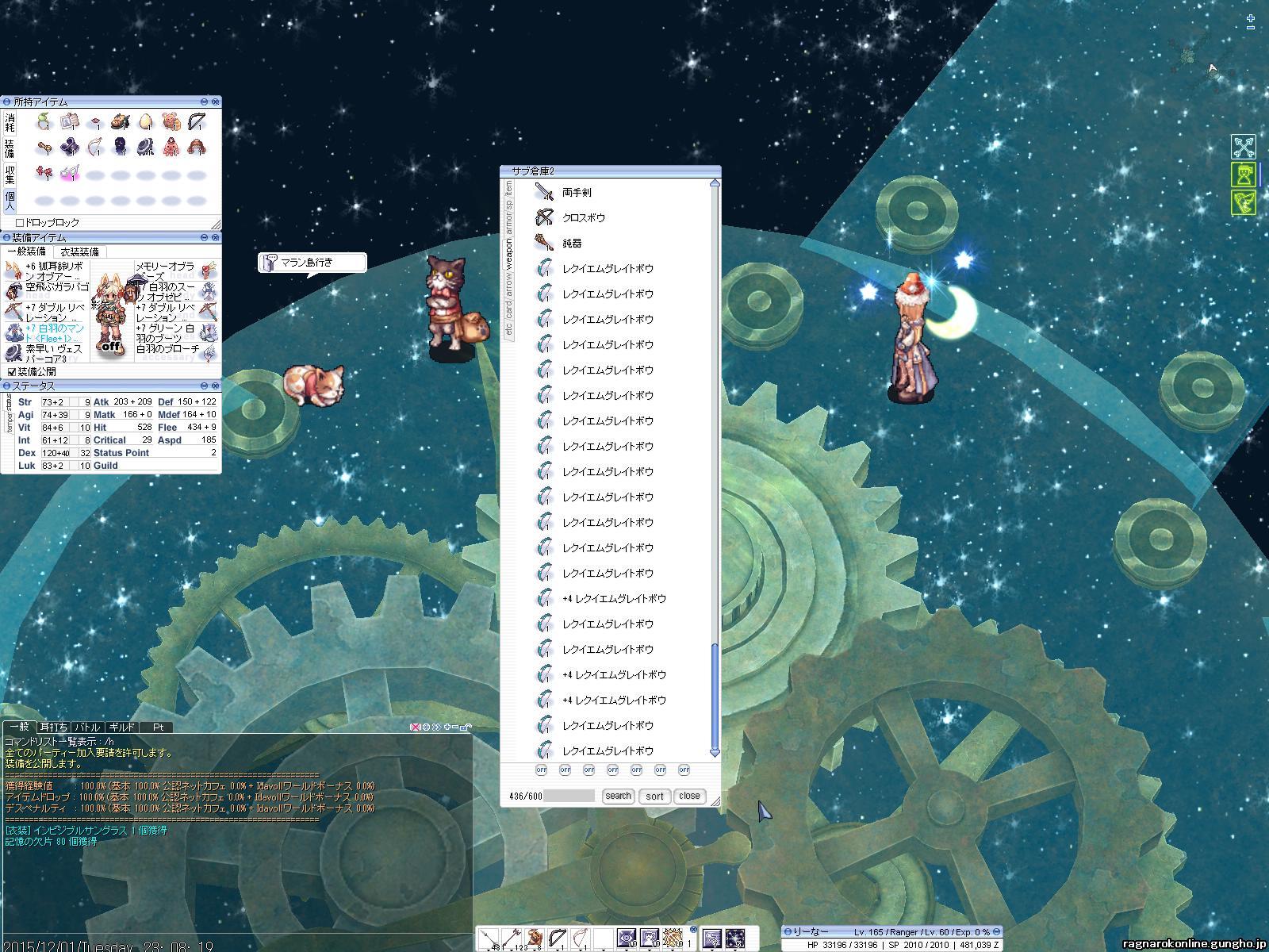 screenIdavoll1920.jpg