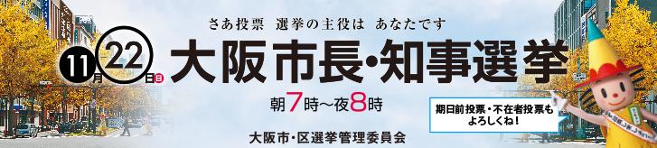 20151122wsenkyo.jpg
