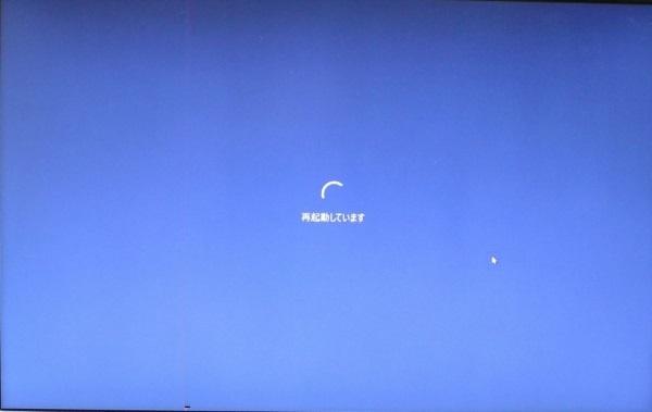 restartprocessing.jpg