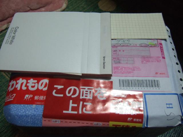 DSCF5272.jpg