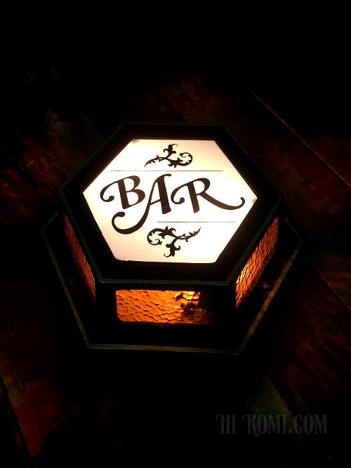 アンティーク リメイク BAR 看板 サイン 照明 壁面 ランプ