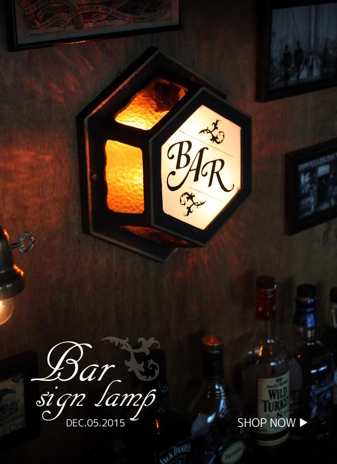 サインランプ 看板 店舗設計 照明 アンティーク ヴィンテージ BAR バー バル