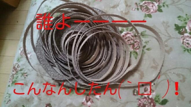 20151114021349238.jpg
