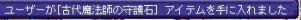 cceb97d34b4c8bd1e30d261cec535fb0.png