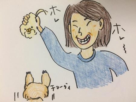 ホレホレきんちゃん