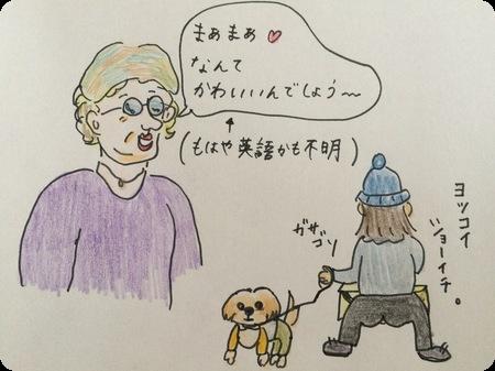 AS漫画①