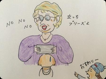 AS漫画②