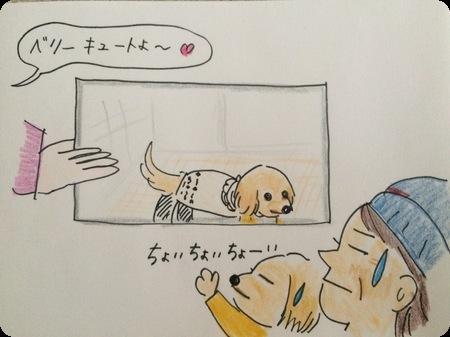 AS漫画③