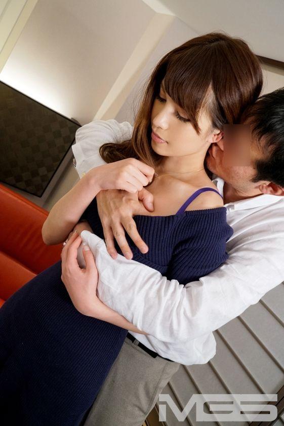 江川真希 36歳 社長秘書 02