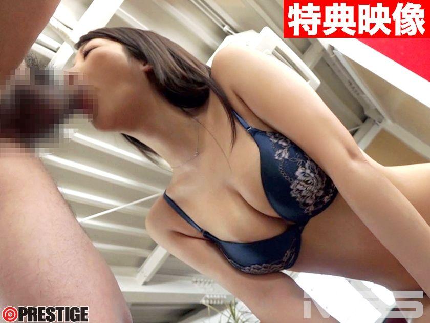 絶頂ランジェリーナ 14 若菜奈央 【MGSだけの特典映像付】 +10分 12