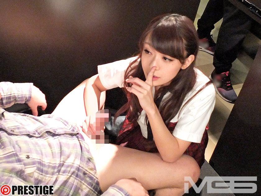 働く痴女系お姉さん vol.04 香椎りあ 【MGSだけの特典映像付】 +15分 13
