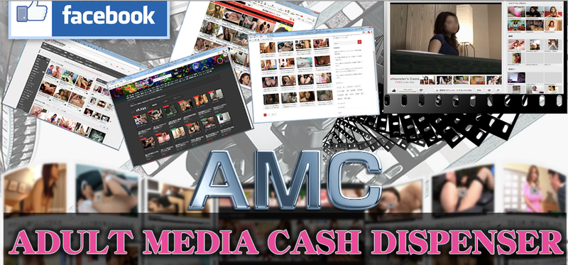 aduult media cash dispenser バナー