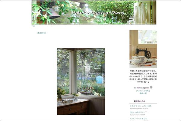 Mimosa GardenDiary