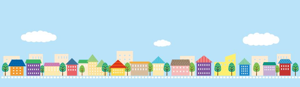 注文住宅、一戸建て