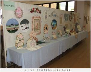 H27103003茂原市文化祭