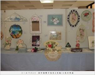 H27103004茂原市文化祭