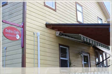 H27110322Bobs Cafe