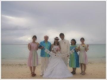 H27111804Wedding in Guam
