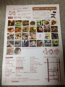 fc2blog_201511122221199f3.jpg