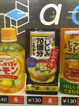 また缶入り味噌汁