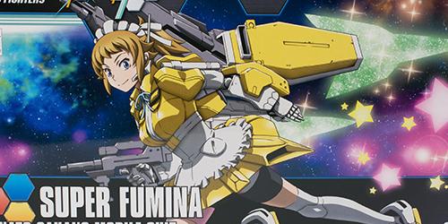 hgbf_superfumina005.jpg