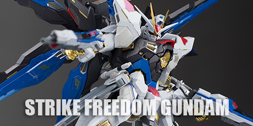 metalbuild_strikefreedom1079.jpg