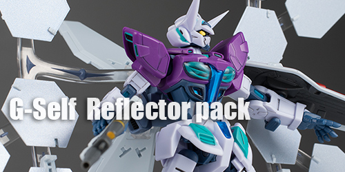 robot_reflector048.jpg