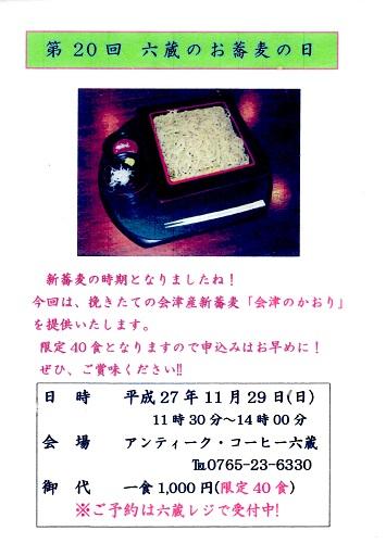 img001_20151202133200c49.jpg
