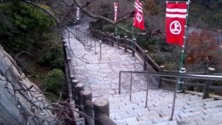 水軍城の階段