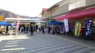 三原道の駅