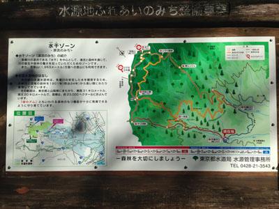 15110301笠取山