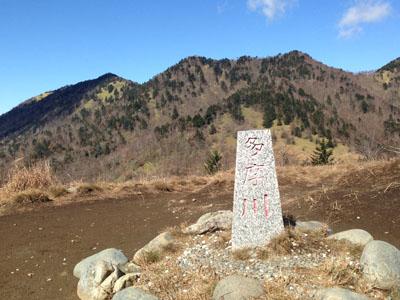 15110302笠取山