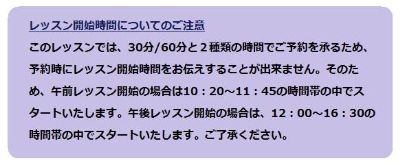 20160227_2.jpg