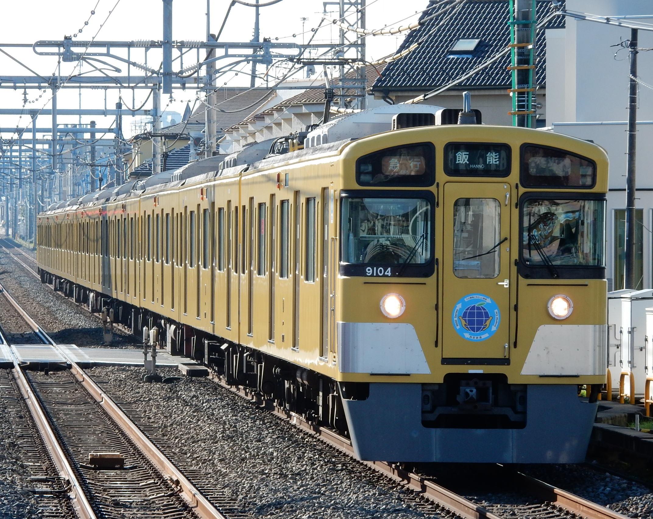 DSCN7596.jpg
