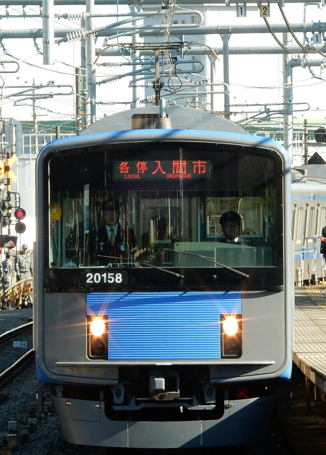 DSCN7849.jpg