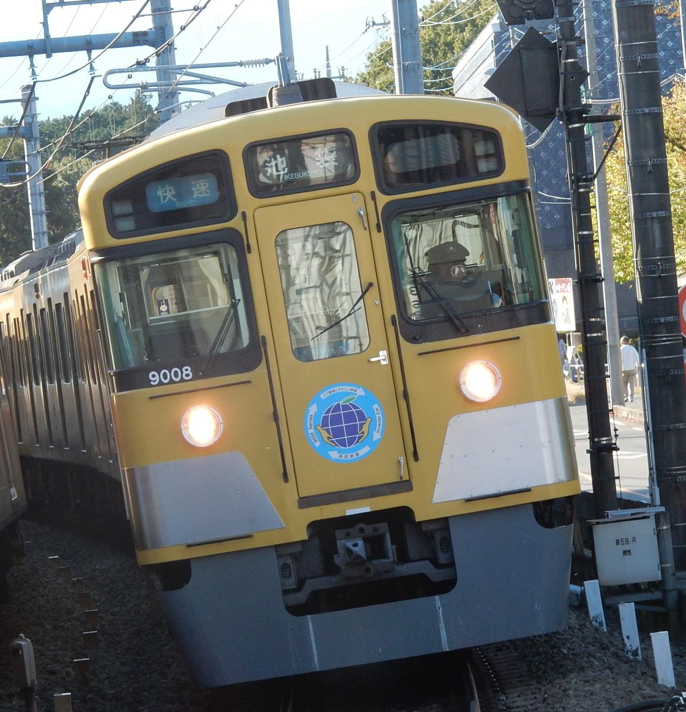 DSCN7885.jpg