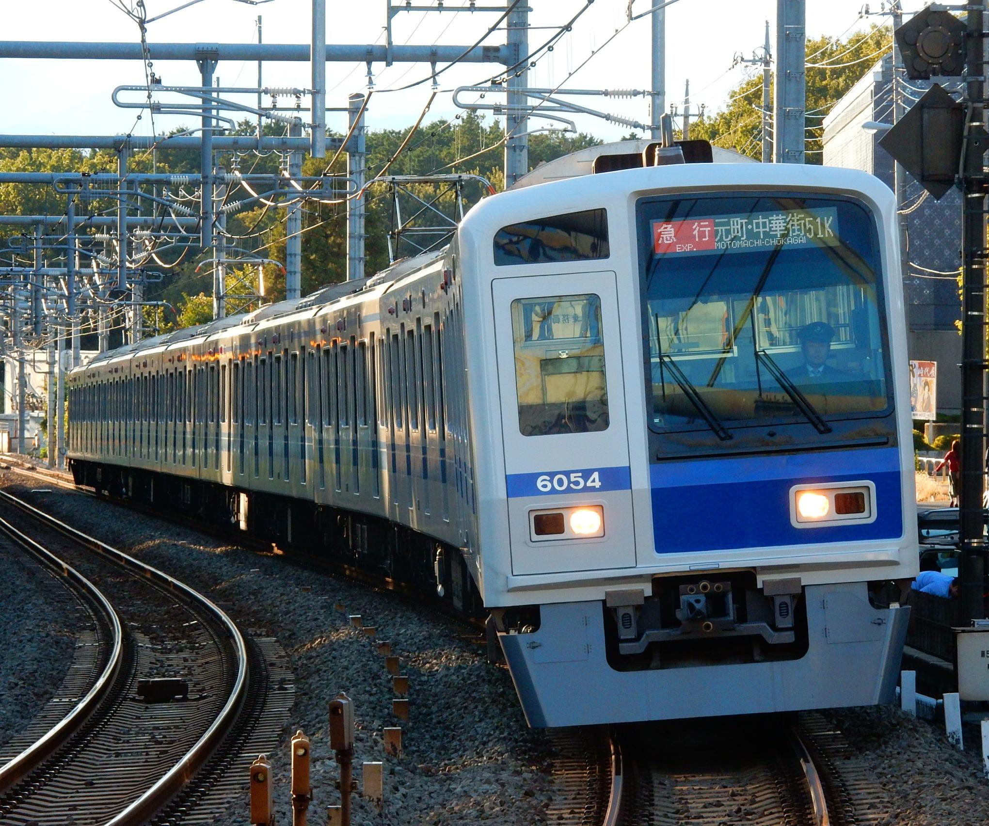 DSCN7935.jpg