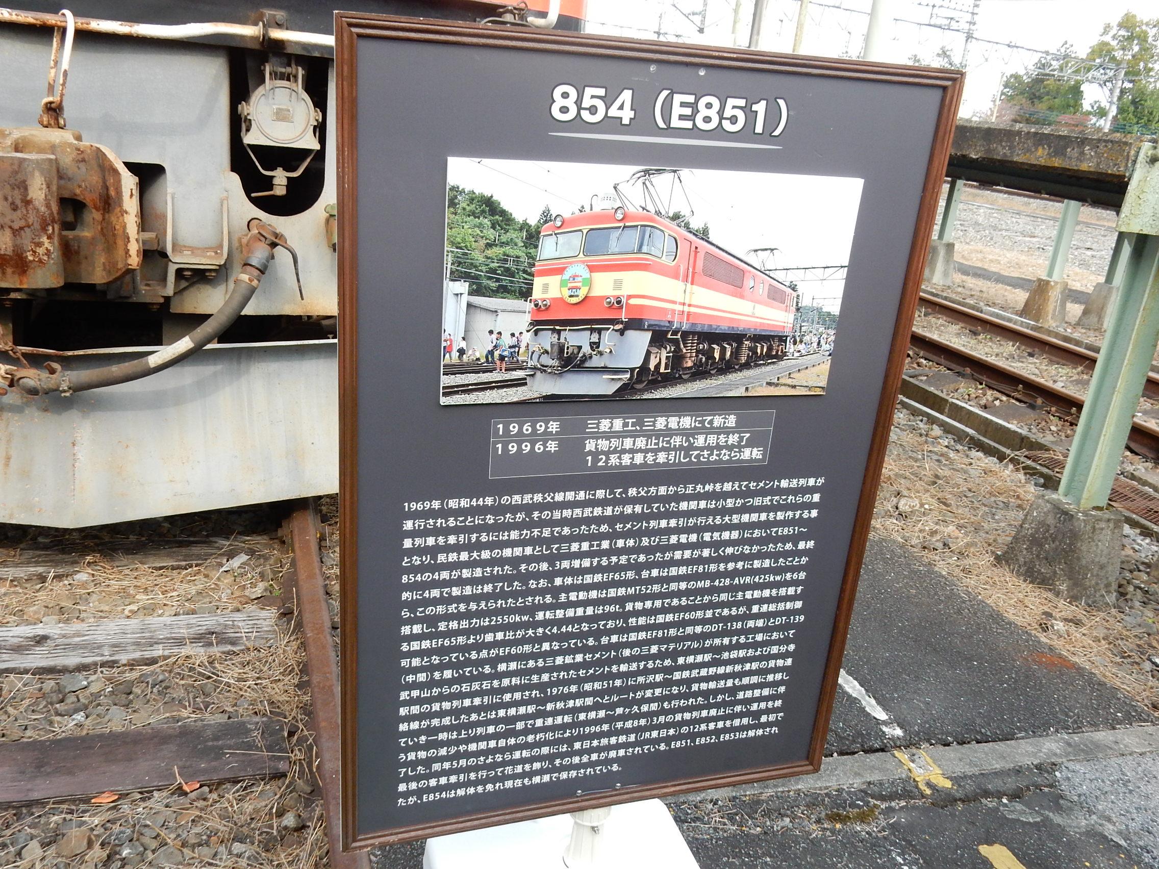 DSCN8194.jpg