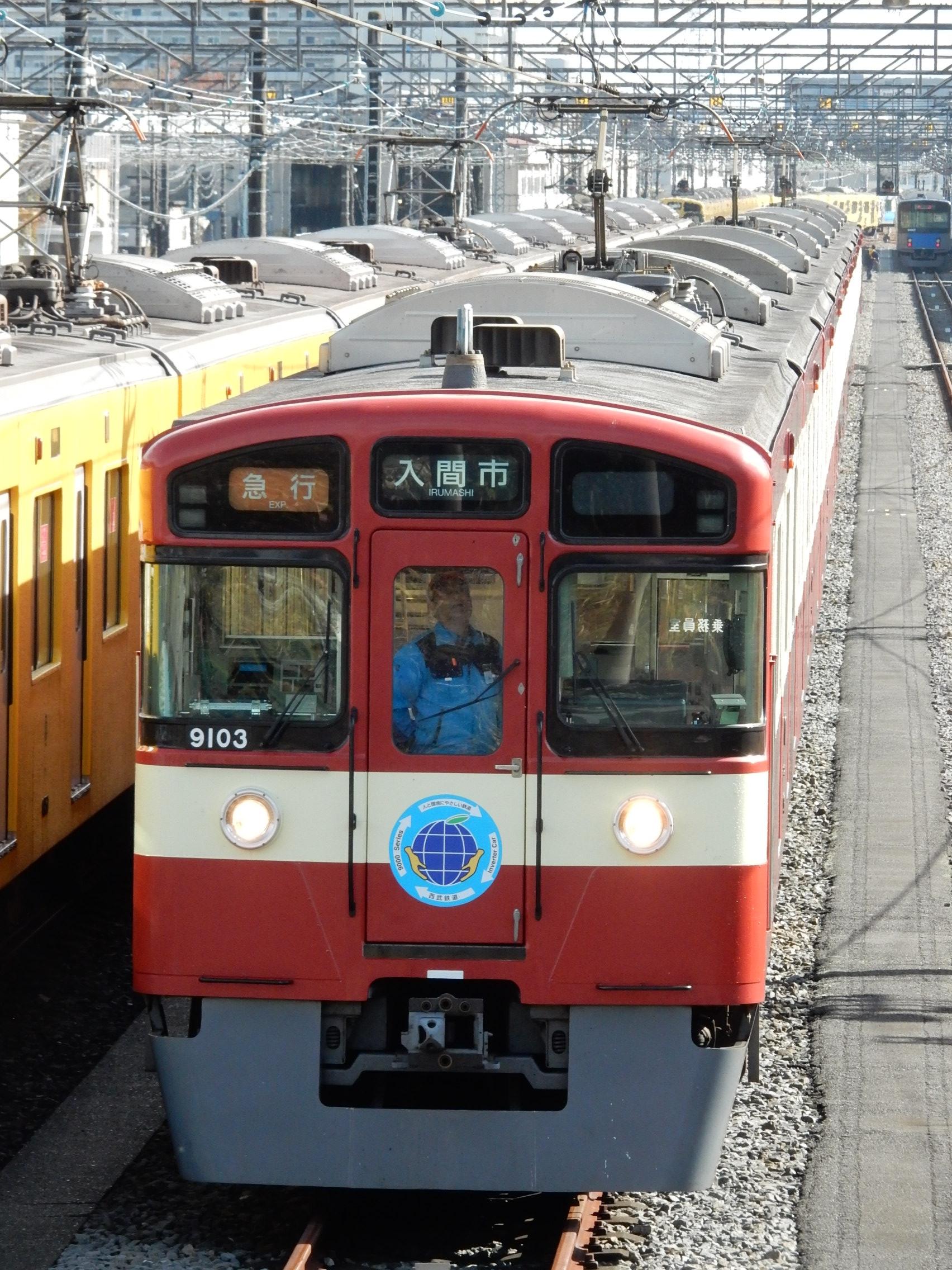 DSCN9051.jpg