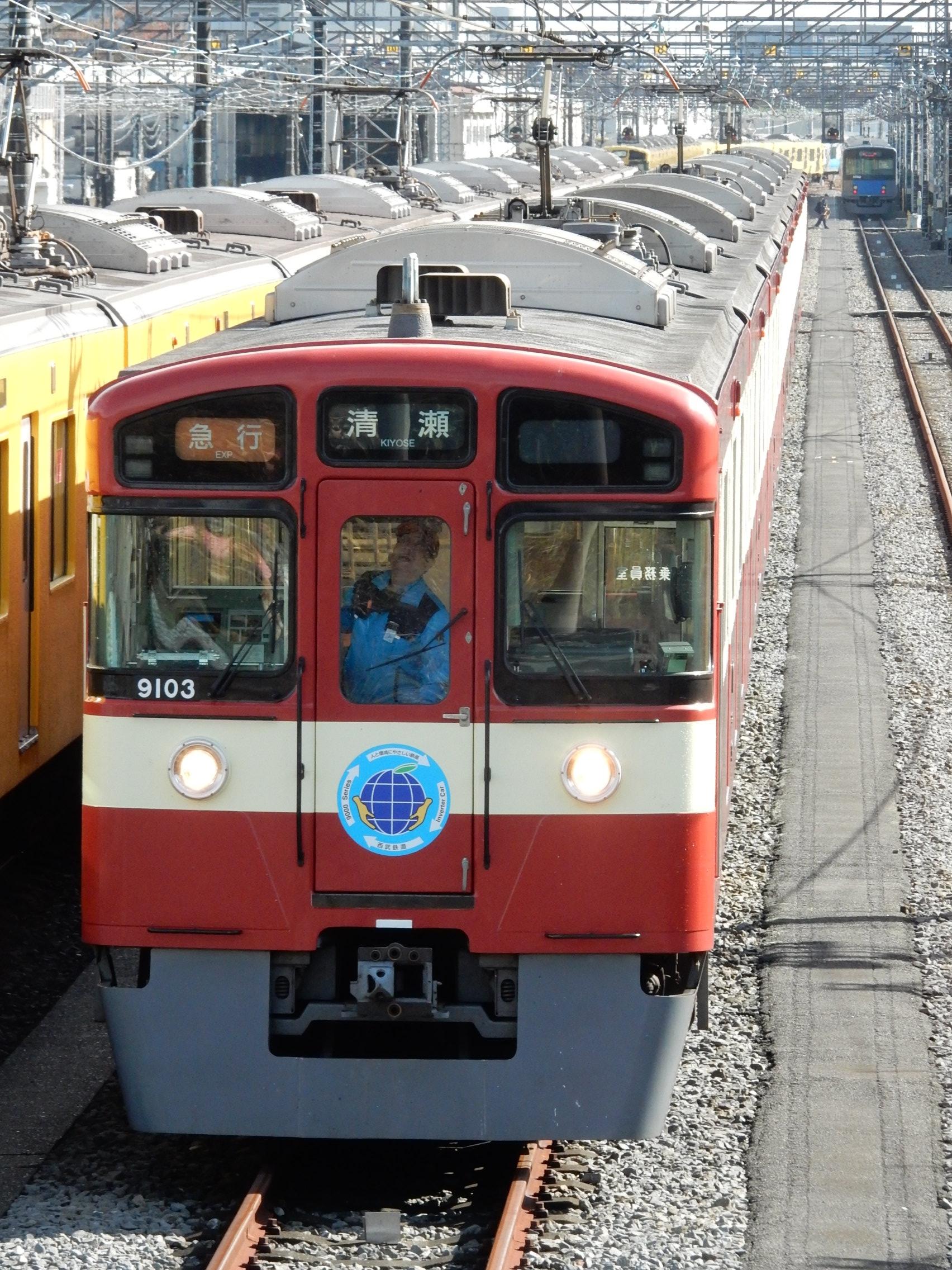 DSCN9058.jpg